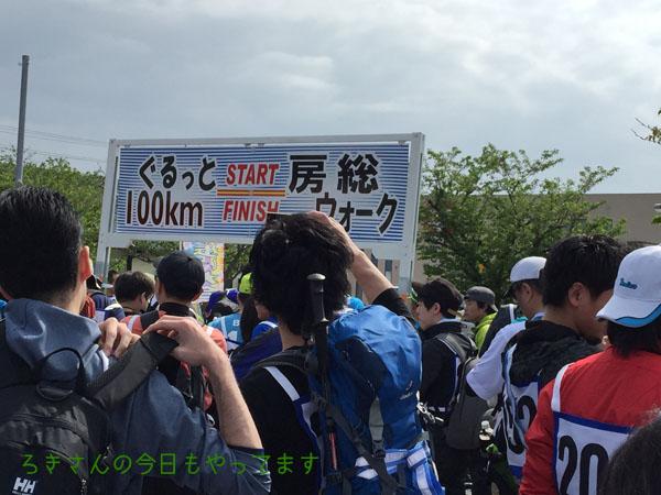 suzu160425-1.jpg
