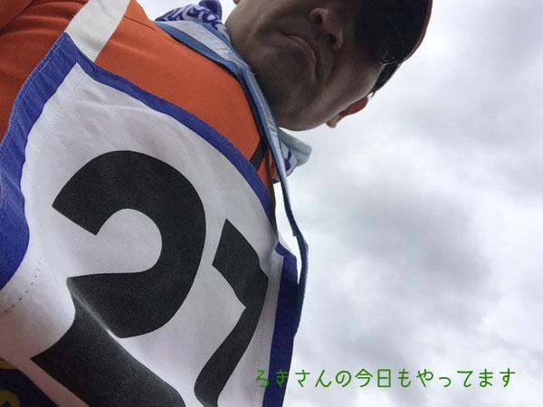 suzu160425-2jpg.jpg